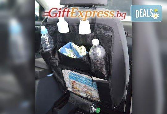 Внесете ред в хаоса във Вашата кола с органайзер за седалки за практично и удобно пътуване от Gift Express! - Снимка 1