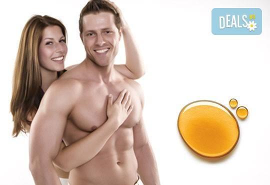 Копринено гладка кожа с кола маска на цяло тяло за жени или мъже в салон Визия! - Снимка 2