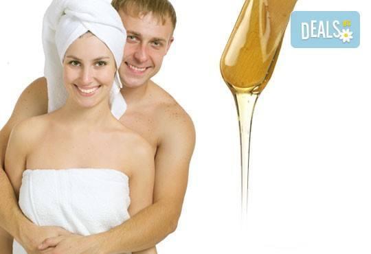 Копринено гладка кожа с кола маска на цяло тяло за жени или мъже в салон Визия! - Снимка 1