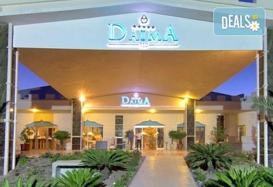 Почивка със самолет в Анталия от 28 май до 4 юни! 7 нощувки, Ultra All Inclusive в хотел Daima Biz Resort 5*, двупосочен билет, летищни такси и трансфери - Снимка 13