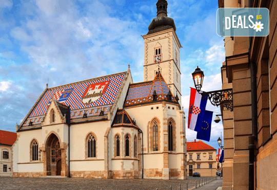 През септември екскурзия до Загреб, Верона и Венеция! 3 нощувки със закуски, транспорт, екскурзовод и възможност за посещение на Милано! - Снимка 2