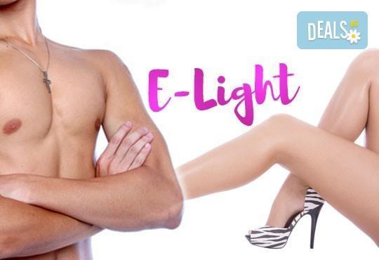 За перманентно гладка кожа! Е-Light фотоепилация на зона по избор за жени и мъже в студио Magnifico! - Снимка 1