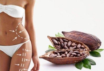 Похвалете се с гладка и стегната кожа! Мануален антицелулитен масаж с какаово масло на четири зони в салон Фламинго!