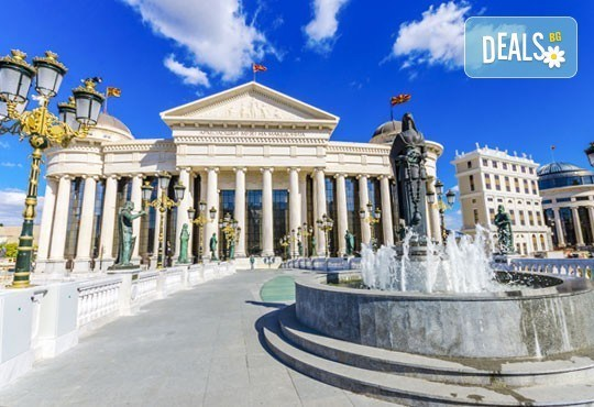 Екскурзия през юни или юли до Охрид и Скопие, Македония! 2 нощувки със закуски, транспорт и туристическа програма! - Снимка 1