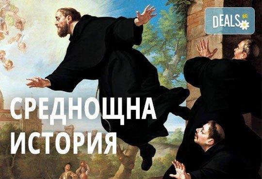 Нова и безумно смешна комедия в Театър Сълза и Смях! Среднощна история, на 31.05. от 19ч, камерна сцена, билет за един - Снимка 2