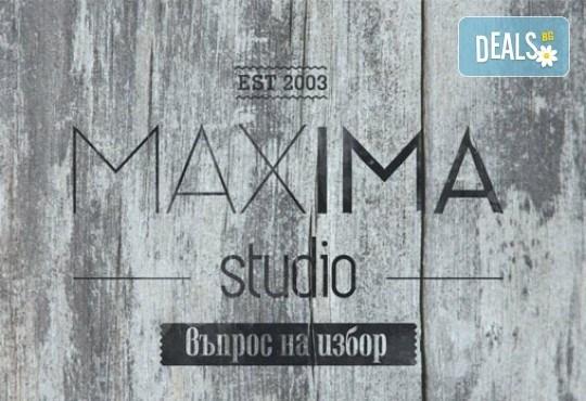 Неустоим тен с карта за 30 или 60 минути вертикален турбо солариум в Салон за красота Maxima, Пловдив! - Снимка 2