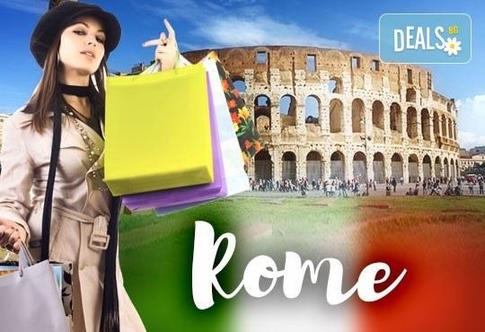 На разходка и шопинг в Рим през юни! 4 дни, 3 нощувки със закуски в хотел 3*, самолетен билет и летищни такси, от Лале Тур! - Снимка 1