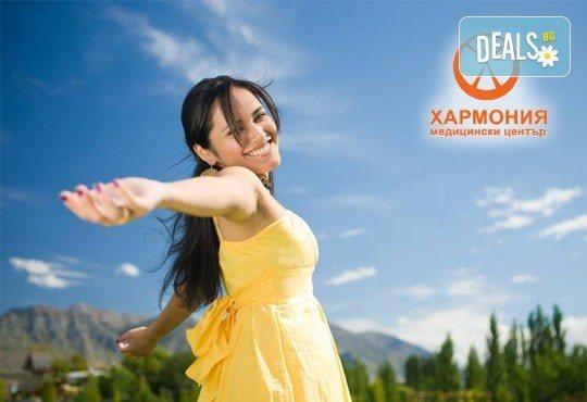 За да бъдете здрави! Медицински център Хармония Ви предлага профилактичен ехографски преглед на млечни жлези! - Снимка 3
