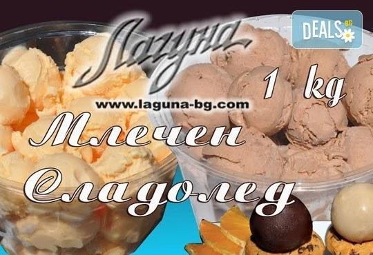 Мелба, айс коктейл, айс кафе или топка сладолед - декорирай своя арт сладоледен десерт и вземи сладолед за вкъщи от сладкарница Лагуна! - Снимка 3