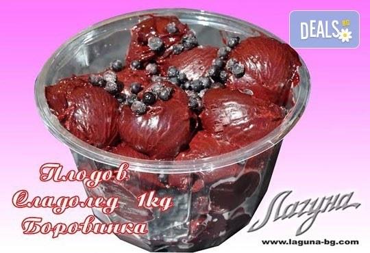 Мелба, айс коктейл, айс кафе или топка сладолед - декорирай своя арт сладоледен десерт и вземи сладолед за вкъщи от сладкарница Лагуна! - Снимка 7