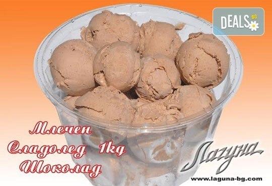 Мелба, айс коктейл, айс кафе или топка сладолед - декорирай своя арт сладоледен десерт и вземи сладолед за вкъщи от сладкарница Лагуна! - Снимка 8