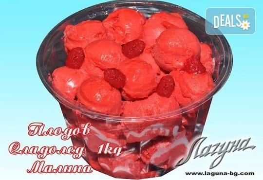 Мелба, айс коктейл, айс кафе или топка сладолед - декорирай своя арт сладоледен десерт и вземи сладолед за вкъщи от сладкарница Лагуна! - Снимка 2