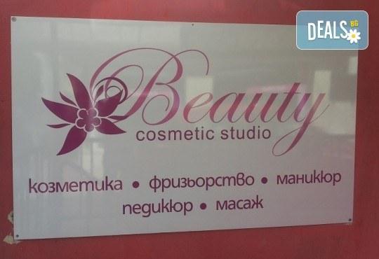 Кола маска на цяло тяло за жени и мъже с качествени италиански продукти от козметично студио Beauty в Лозенец! - Снимка 3