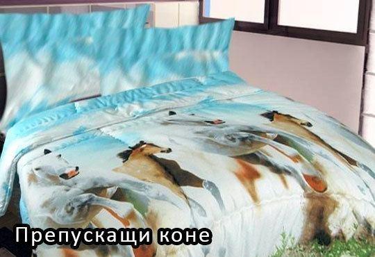Вземете 3D спален комплект за двойно легло, изработен от сатенирана коприна от Шико - ТВ! - Снимка 2