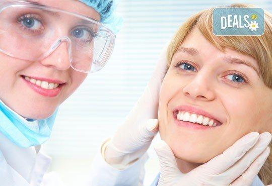 Безболезнена естетична процедура за красива усмивка! Поставяне на фотополимерна фасета на един зъб в Дентална клиника Персенк! - Снимка 2