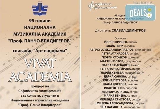 Концерт на Софийската филхармония със солисти- студенти от НМА ″Проф. Панчо Владигеров″! На 28.05. от 19.00 ч, в Зала България! - Снимка 2
