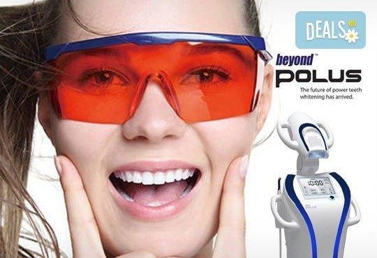 Професионално избелване на зъби с иновативна LED робот-лампа, обстоен преглед, почистване на зъбен камък и полиране в Дентална клиника Персенк! - Снимка 2