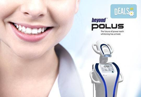 Професионално избелване на зъби с иновативна LED робот-лампа, обстоен преглед, почистване на зъбен камък и полиране в Дентална клиника Персенк! - Снимка 1