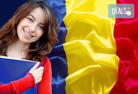 Курс по румънски език за начинаещи, съботно-неделна форма, сертификат за завършено ниво от езиков център Bridge Edu! - Снимка 1