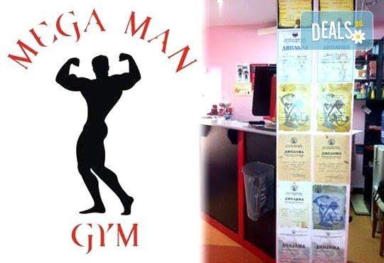 Спортувайте активно! Карта за фитнес за 12 посещения в рамките на един месец от фитнес Mega Man Gym! - Снимка 4