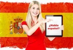 Курс по Испански език на ниво А2, 60 учебни часа, начало 28.05, в УЦ Сити