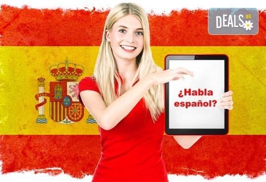 Онлайн курс по испански език с преподавател на живо на ниво А1, 25 учебни часа, в школа Без граници! - Снимка 3