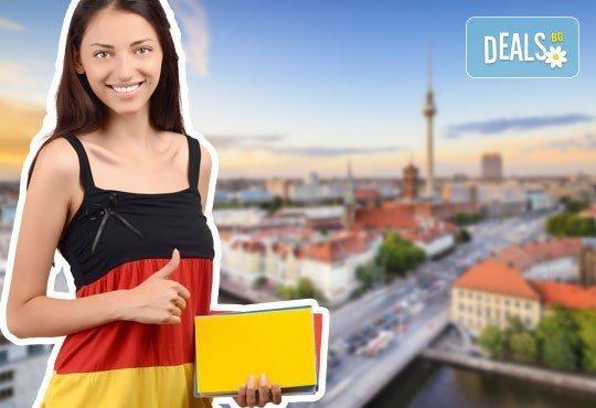 Курс по немски език, ниво А1.1, 45 учебни часа, сертификат за завършено ниво от езиков център Bridge Edu! - Снимка 1