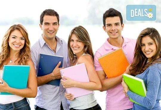 Курс по английски език, ниво B1.2, 45 учебни часа, сертификат за завършено ниво от езиков център Bridge Edu! - Снимка 2