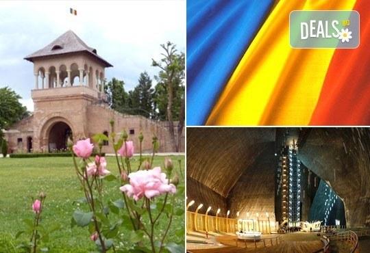 Еднодневна екскурзия до Румъния: Могошоая и Солна мина Униреа с отпътуване от Русе и възможност за тръгване от Варна, Шумен, Разград, Бяла - Снимка 1