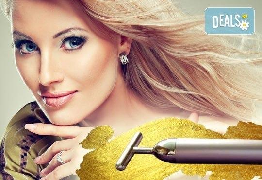 Лифтинг уред за стягане и оформяне контура на лицето и двойната брадичка,FACE LIFTING с 24К златно покритие! - Снимка 1