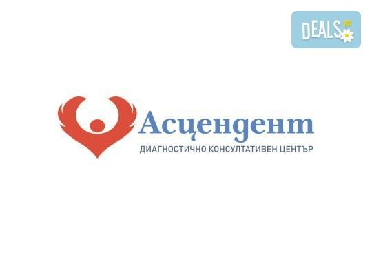 Пакет за кардиологична превенция! Преглед при кардиолог, изследване на общ холестерол, LDL-холестерол, HDL-холестерол и триглицериди, ЕКГ в Диагностично-консултативен център Асцендент - Снимка 2