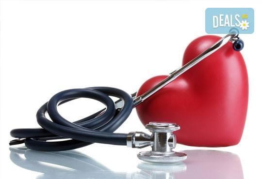 Пакет за кардиологична превенция! Преглед при кардиолог, изследване на общ холестерол, LDL-холестерол, HDL-холестерол и триглицериди, ЕКГ в Диагностично-консултативен център Асцендент - Снимка 1