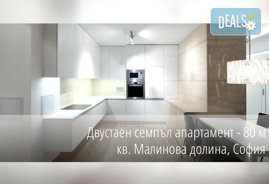 Интериорен дизайн! Посрещнете лятото с нов облик на дома си! Консултация и концепция за цялостен дизайн, от дизайнерско студио М interior - Снимка 7