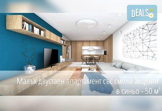 Интериорен дизайн! Посрещнете лятото с нов облик на дома си! Консултация и концепция за цялостен дизайн, от дизайнерско студио М interior - Снимка 1