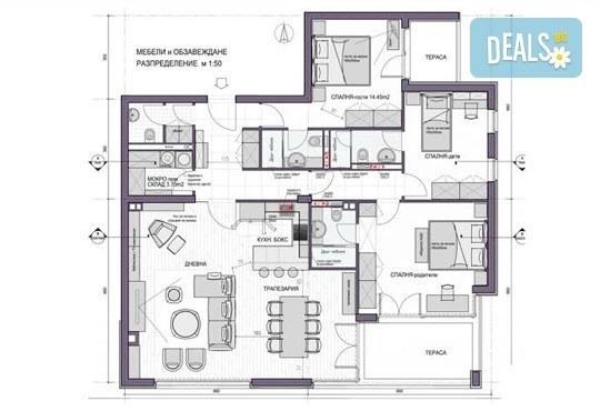Интериорен дизайн! Посрещнете лятото с нов облик на дома си! Консултация и концепция за цялостен дизайн, от дизайнерско студио М interior - Снимка 3