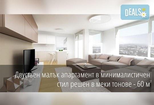 Интериорен дизайн! Посрещнете лятото с нов облик на дома си! Консултация и концепция за цялостен дизайн, от дизайнерско студио М interior - Снимка 5