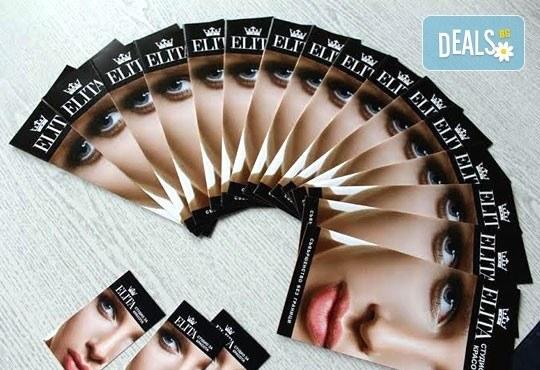 Измиване с висок клас продукти Morfose Professional или Kerastase, подстригване и прическа по избор в студио за красота Elita! - Снимка 5