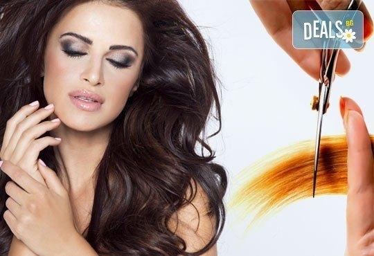 Измиване с висок клас продукти Morfose Professional или Kerastase, подстригване и прическа по избор в студио за красота Elita! - Снимка 1