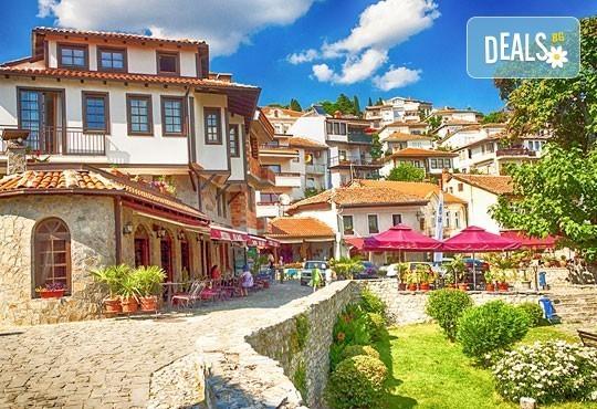 Потвърдено пътуване! Екскурзия през юни до Охрид, Македония! 2 нощувки, 2 закуски и 1 вечеря и транспорт, посещение на Скопие! - Снимка 3