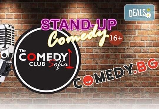 Билет за вход и напитка за комеди вечер, дата по избор през юни, в The Comedy Club Sofia, ул. Леге N8 - билет за един! - Снимка 2