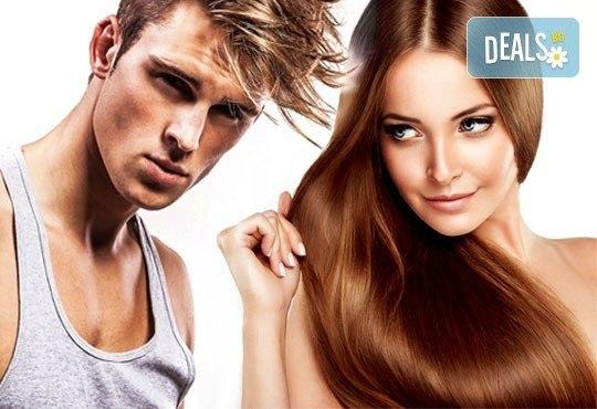 За красива и силна коса! Дамско или мъжко подстригване, масажно измиване, подхранваща терапия и оформяне на прическа от салон REFINED! - Снимка 1