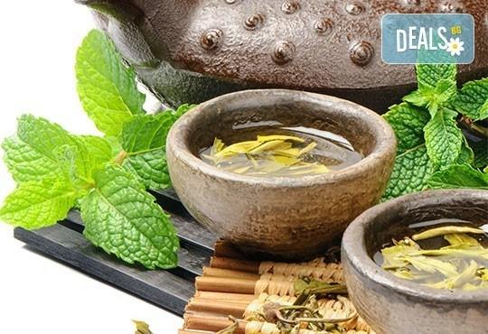 За нови сили и настроение! 60-минутен енергизиращ масаж с мента и зелен чай на цяло тяло и масаж на лице в студио Giro! - Снимка 1