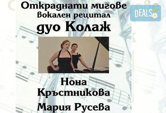 26-ти май (четвъртък), Национален дворец на културата: Концерт на Дуо Колаж - Нона Кръстникова (сопран) и Мария Русева (пиано), МФ Софийски музикални седмици - Снимка 1