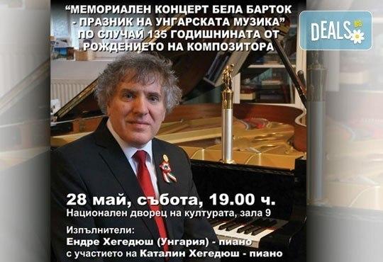28-ми май (събота), НДК: Клавирен рецитал на Ендре Хегедюш (Унгария) с участието на Каталин Хегедюш-пиано, МФ Софийски музикални седмици - Снимка 1