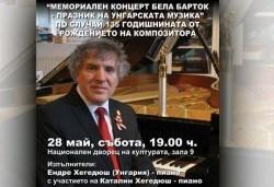 Клавирен рецитал на Ендре Хегедюш, 28 май, зала 9 в НДК