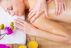 45-минутен болкоуспокояващ масаж на гръб с био масла на Dr. Spiller от кинезитерапевт в козметично студио Beautу, Лозенец! - Снимка