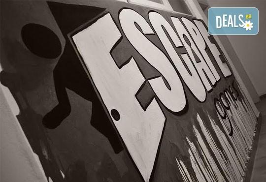 Вълнуващо приключение за 60 минути! Включете се в тематичната игра на Escape Games! - Снимка 4