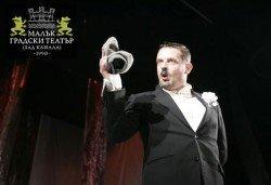 Смейте се с комедията Балкански синдром от Станислав Стратиев на 3-ти юни (петък) в МГТ Зад канала - Снимка