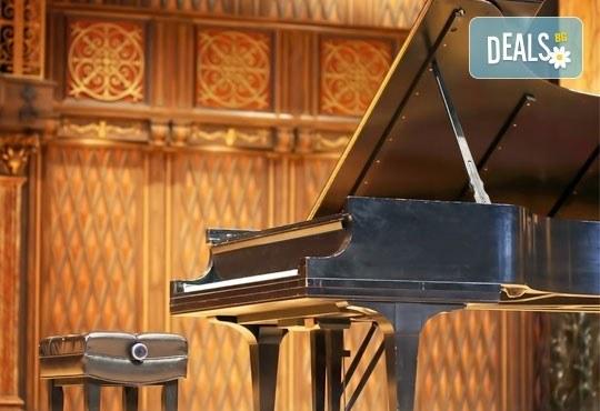 Софийска филхармония и изключителния Антоан дьо Гроле, пиано, под палката на Маестро Драгомир Йосифов! На 09.06. от 19ч, в Зала България - Снимка 3