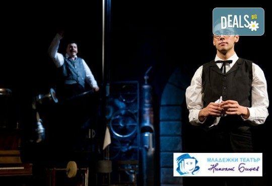 Той пак е тук, пак е жив и ще Ви разсмее! Билет за двама за Господин Балкански, Младежкия театър, на 07.06, от 19.00ч - Снимка 4